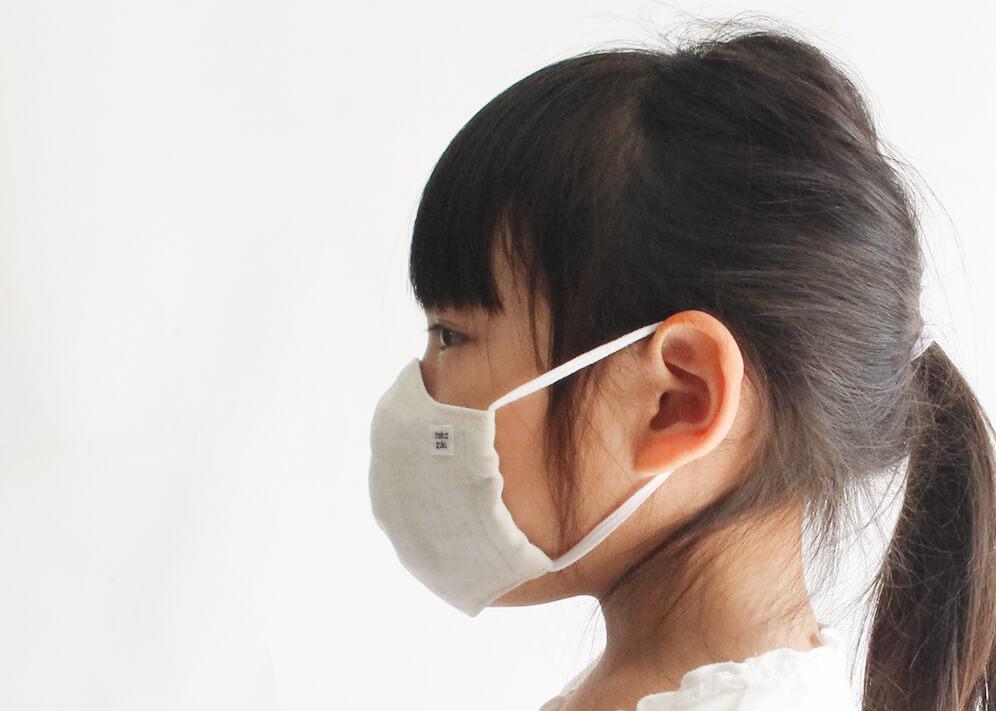 ヒト用マスク販売開始