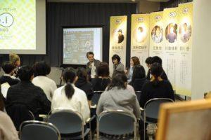 岩手県工業技術センターで講演を行いました。