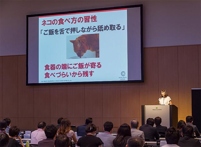「デザインと経営」9/4講演 主催:日本デザイン振興会さま
