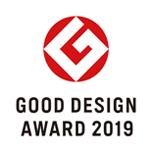 「2019年グッドデザイン賞」受賞
